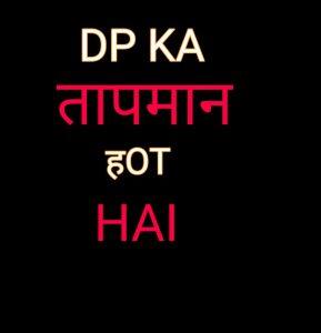 Whatsapp Dp Photo