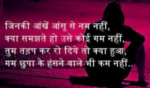 Dosti shayari for friends in hindi images Wallpaper Photo Pics Free download