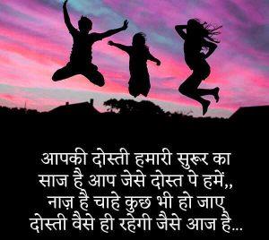 Latest Hindi Dosti shayari Images free hd