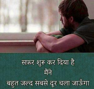 Latest Hindi Dosti shayari Images photo free