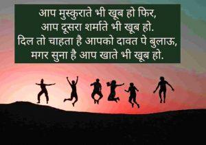 Latest Hindi Dosti shayari Images pics hd
