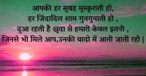 Latest Hindi Dosti shayari Images photo download
