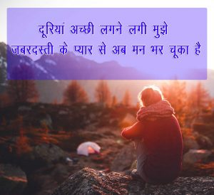 Hindi Dooriyan Shayari Pics Free for Facebook