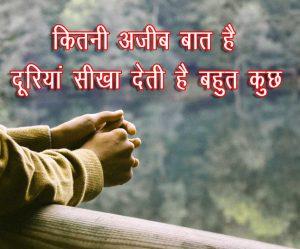 Hindi Dooriyan Shayari Pics Wallpaper Latest Download