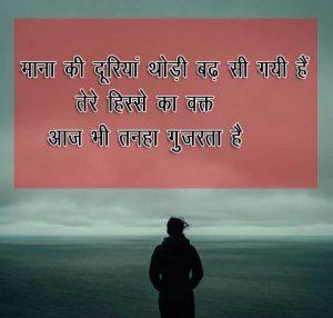 Hindi Dooriyan Shayari Pics Download Free Best