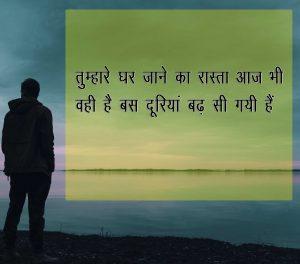 Hindi Dooriyan Shayari Pics Free Download for Facebook / Whatsapp