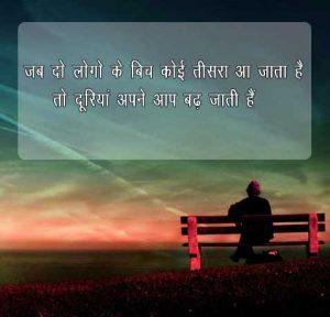 Sad Boy Hindi Dooriyan Shayari Images Pics Download
