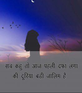 Hindi Dooriyan Shayari pics Wallpaper Free Download