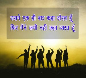 Friendship Hindi Shayari Images Photo for Facebook
