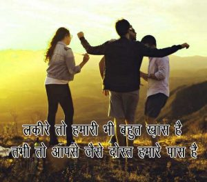 New Top Free Friendship Hindi Shayari Images Pics Download Free
