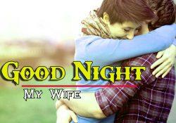 Good Night Wallpaper Download