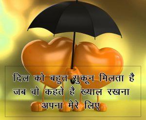 Hindi Dil Shayari Images Pics DOWNLOAD