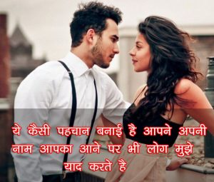 Best New Hindi Dil Shayari Images Pics Download Free