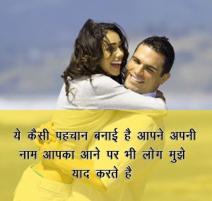 Hindi Dil Shayari Images Photo Free Download