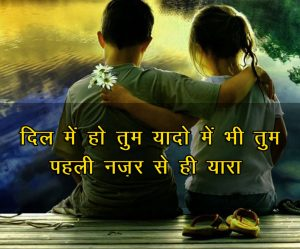 Hindi Dil Shayari Images Pics Wallpaper Free Download