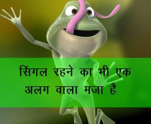 Hindi Funny Shayari Images Pics Download