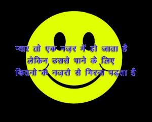 Latest Free Hindi Funny Shayari Images Pics Download
