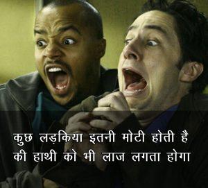 New Free Hindi Funny Shayari Images Pics Download