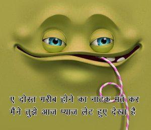 Hindi Funny Shayari Images Photo for Facebook