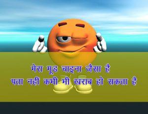 Hindi Funny Shayari Images Pics Wallpaper DOWNLOAD