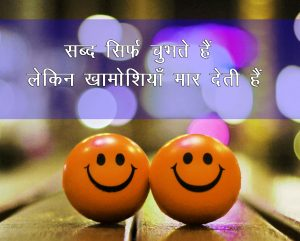 Hindi Shayari Pics Images DOWNLOAD