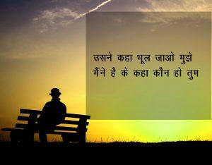 Hindi Shayari Pics Photo Free Download