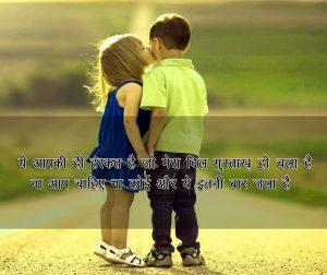 ALL FREE Best Hindi Shayari Pics Images DOWNLOAD