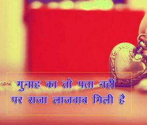 Hindi Shayari Pics Pictures Photo DOWNLOAD