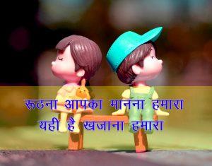 Hindi Shayari Pics Pictures New Download