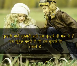 Latest Love Couple Shayari Images Wallpaper Free New