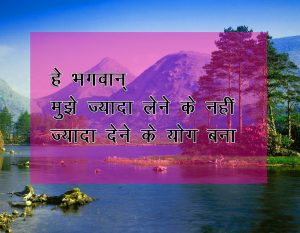 Two Line Shayari collections Hindi Wallpaper New DOWNLOAD
