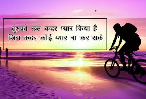Two Line Shayari collections Hindi Wallpaper Pics DOWNLOAD