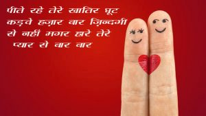 Best Free Beautiful Hindi Shayari Images hd