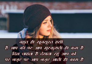 Hindi Shayari Pics Pictures Download