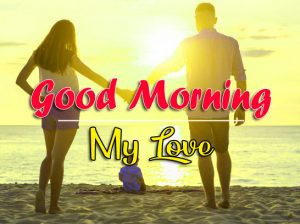 P Friend Good Morning Pics Download
