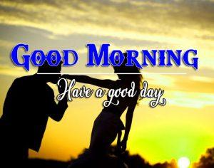 Beautiful P Friend Good Morning Wallpaper Download