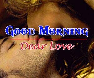 Beautiful Good Morning Images Wallpaper Downlaod