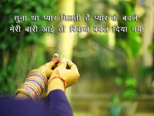 Beautiful Hindi Shayari Images for Whatsapp