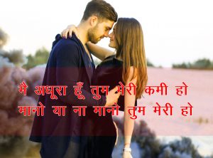 Beautiful Hindi Shayari Photo Free Download