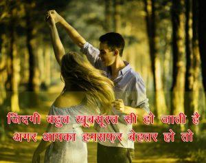 Best Hindi Shayari Wallpaper