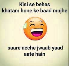 Free Funny Whatsapp Dp Images Pics Download