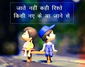 Free Beautiful Hindi Shayari Pics Download