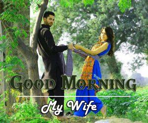 Free Love Couple Good Morning Wishes Wapae
