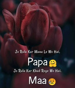 Free Mom Dad Whatsapp Dp Images Wallpaper Download