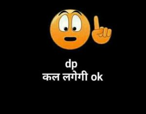 Funny Whatsapp DP