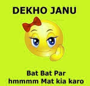 Funny Whatsapp Dp Images Pics Dowl