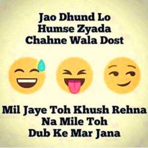Funny Whatsapp Dp Images Pics Download