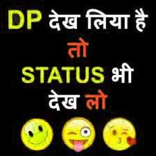 Funny Whatsapp Dp Images Pics HD