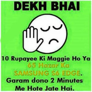Funny Whatsapp Dp Images Pics New Download