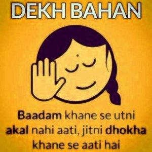 Funny Whatsapp Dp Images Pics for friend